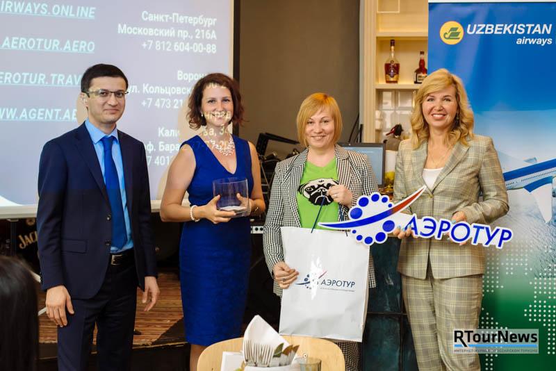Безопасность, стабильность, комфорт — в Петербурге прошла презентация Uzbekistan Airways и «АэроТура»