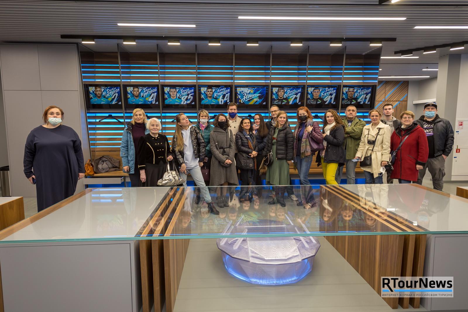 «Газпром Арена» ждёт туристов 5
