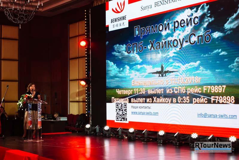 Неповторимый Хайкоу — большая презентация Хайнаня в Санкт-Петербурге