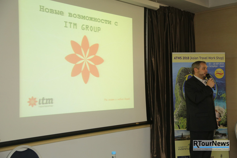 ITM Group: сказочное Бали и не только