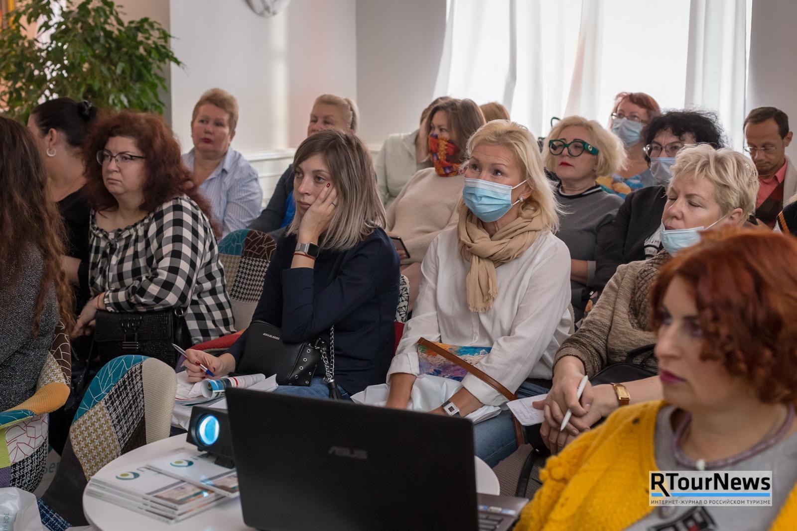 """С """"Премьерой"""" кешбэк за туры по России – это просто! 5"""