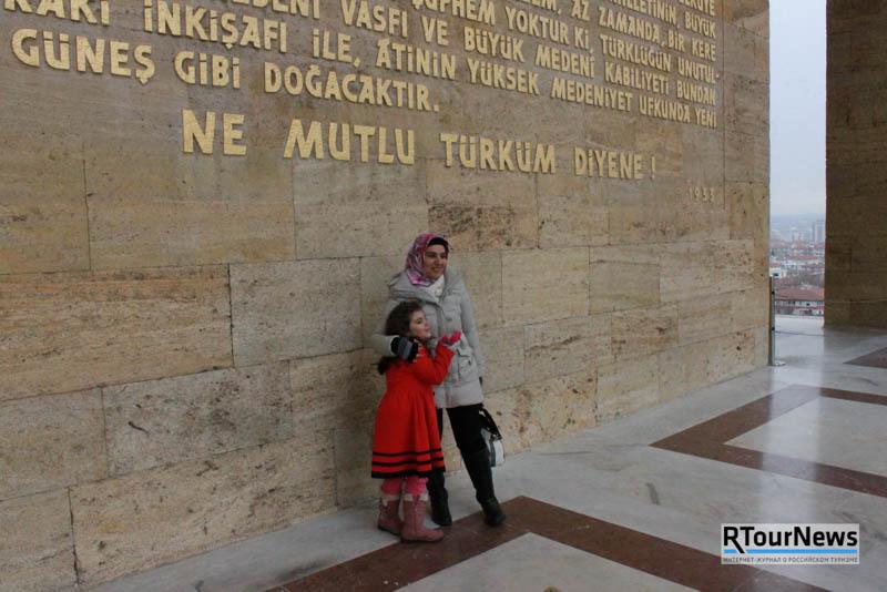 За Турцией к Zemexpert! Мавзолей Ататюрка в Анкаре