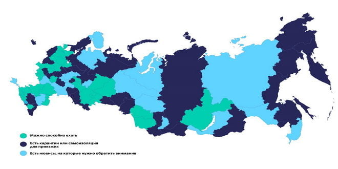 Названы города России без карантина, или куда можно спокойно ехать 1
