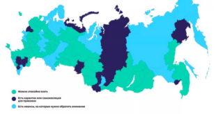 Города РФ без карантина: куда можно ехать спокойно, а где ждёт изоляция (на 23.10.2020) 3