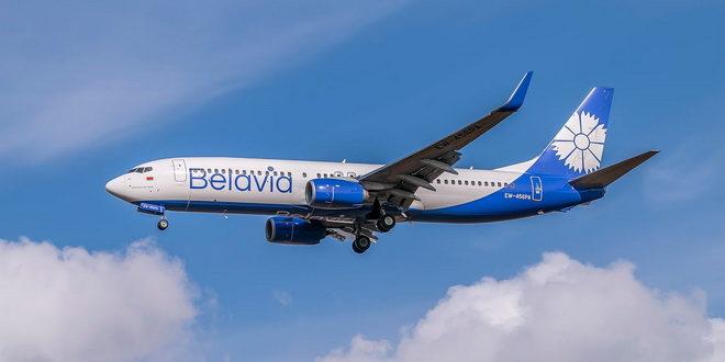 """""""Турпомощь"""": отмена рейсов Belavia не повлияет на выездной туризм 1"""