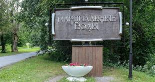 """""""Самое-самое"""" в Республике Карелия 13"""