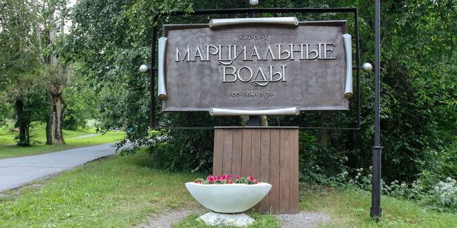 """""""Самое-самое"""" в Республике Карелия 1"""