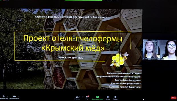 Всем вирусам назло: VII конкурс студенческих проектов «Гостиница 21 века» прошел дистанционно 19