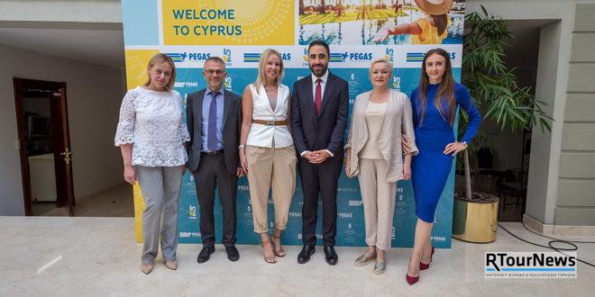 Фотоотчет с презентации Кипра PEGAS Touristik 1
