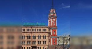 В Петербурге Думскую башню открыли для посетителей 13