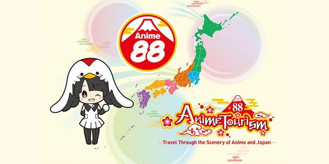 Япония продвигает анимэ-паломничество 1