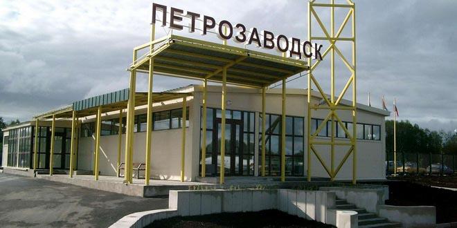 Из аэропорта Петрозаводска изгнали бесов