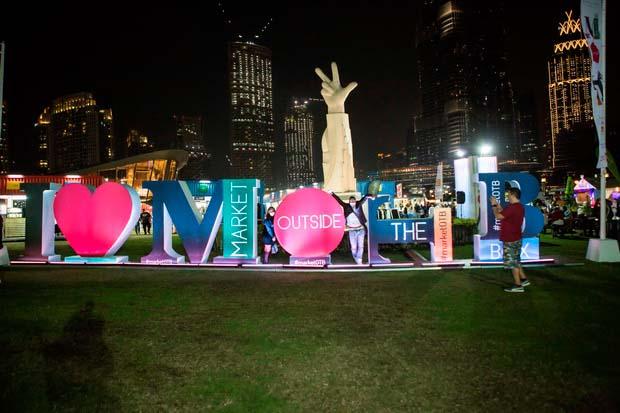 6 мероприятий, которые стоит посетить до окончания Дубайского торгового фестиваля 7