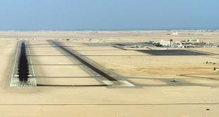 Открытие Египта не обсуждается