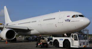Названы самые непунктуальные российские авиакомпании 18