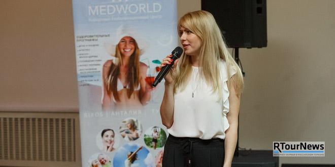 Фотоотчет с презентации «Интуриста» и MedWorld Rixos 1