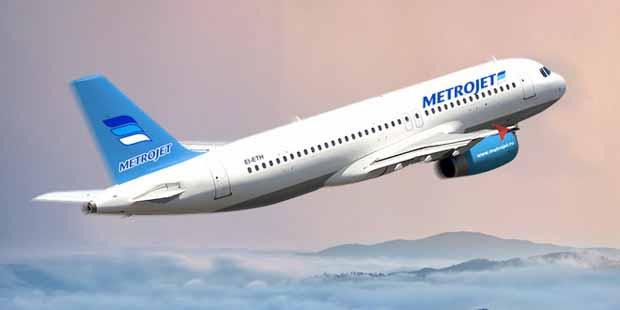 Авиакомпания «Метроджет» заключила контракт на покупку 4 самолетов Airbus A-321 1