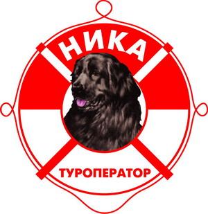 "Туроператор ""НИКА"""