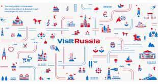 Медведи, балалайки, матрешки и шапки-ушанки поработают на российский туризм 8