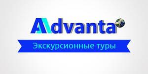 Advanta travel: туры в Европу должны быть интересными и дешевыми 5