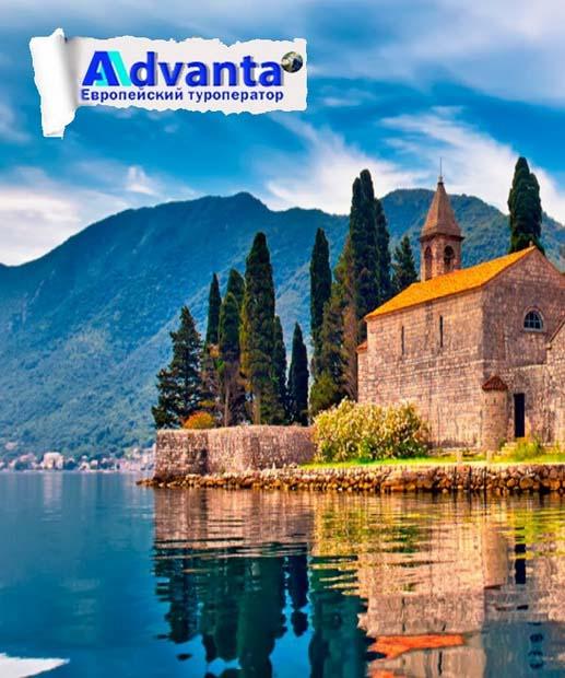 Advanta travel: туры в Европу должны быть интересными и дешевыми 3