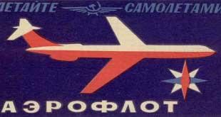 Чиновников обяжут летать российскими авиакомпаниями
