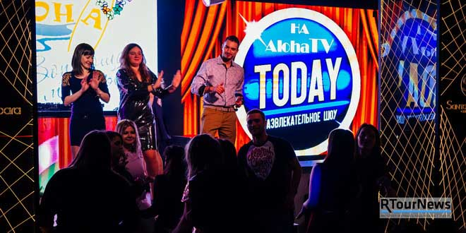 Фотоотчет с Aloha TV 2020 1
