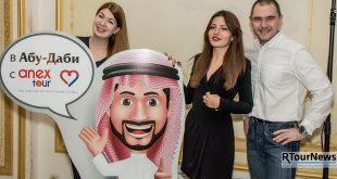 Фотоотчет с роуд-шоу Абу-Даби, Rixos Hotels и ANEX Tour 7