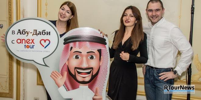 Фотоотчет с роуд-шоу Абу-Даби, Rixos Hotels и ANEX Tour 1