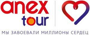ANEX Tour летит на Шри-Ланку из Петербурга! Все, что нужно знать об этом