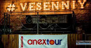 Фотоотчет с роуд-шоу Турция-2018 Даламан ANEX Tour 1