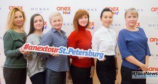 Фотоотчет с презентации ANEX Tour и DUKES Dubai 11
