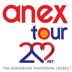 anex-tour-logo