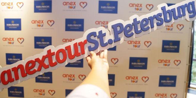 Фотоотчет с презентации ANEX Tour и Bahia Principe 1