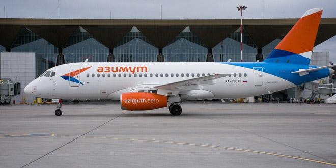 Из Пулково откроются прямые рейсы в Калмыкию