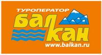 balkan-logo