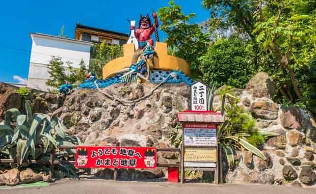 Бэппу - термальная столица Японии 7