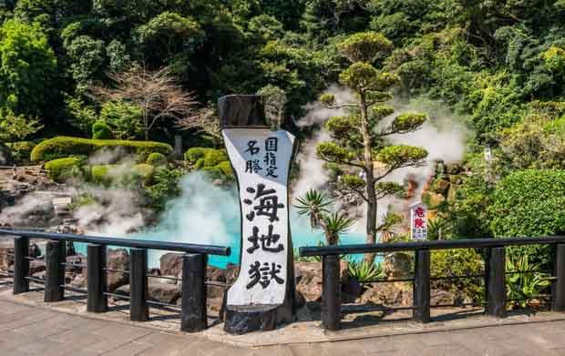 Бэппу - термальная столица Японии 9