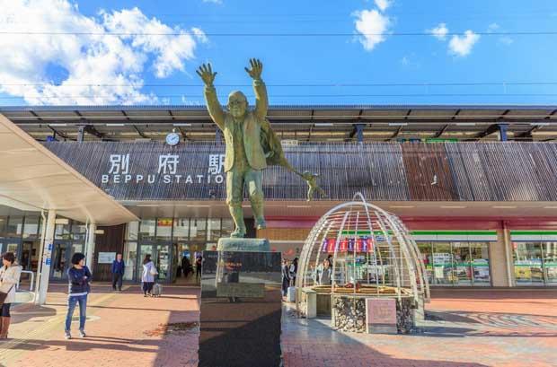 Бэппу - термальная столица Японии 11