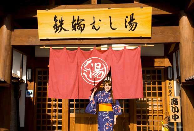 Бэппу - термальная столица Японии 13