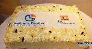 """Фотоотчет с Cyprus Friends Party """"Библио-Глобус"""" и Министерства по туризму Республики Кипр 15"""