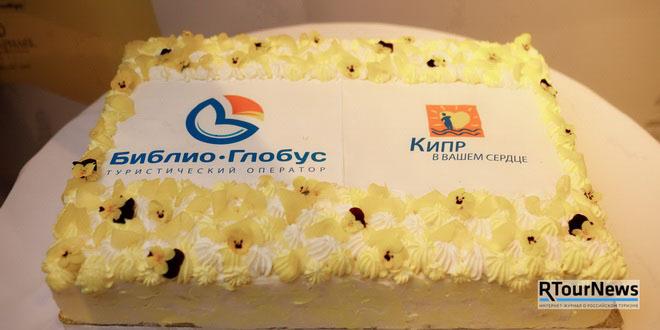 """Фотоотчет с Cyprus Friends Party """"Библио-Глобус"""" и Министерства по туризму Республики Кипр 1"""