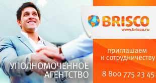 BRISCO формирует сеть уполномоченных агентств