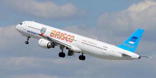 Кто вернет честное имя Metrojet и BRISCO? 1
