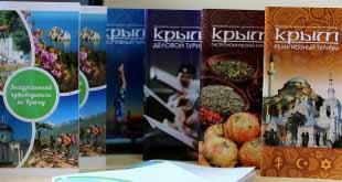 Минкурортов Крыма подготовило полезные брошюры