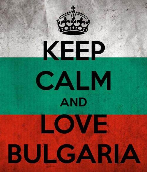 ceep-calm-bulgaria