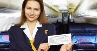 Пятница признана худшим днем для покупки авиабилетов