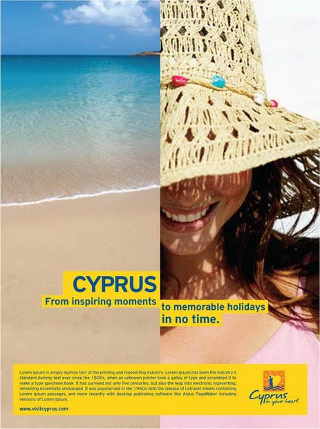 Кипр готовится провести ребрендинг 5