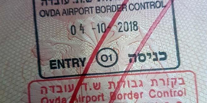 Прекратите-таки! Спрос туристов на Израиль тормозят депортации 1