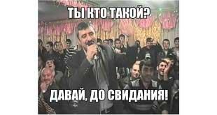 """Ростуризм исключил из реестра туроператоров неплательщиков """"Турпомощи"""" 1"""